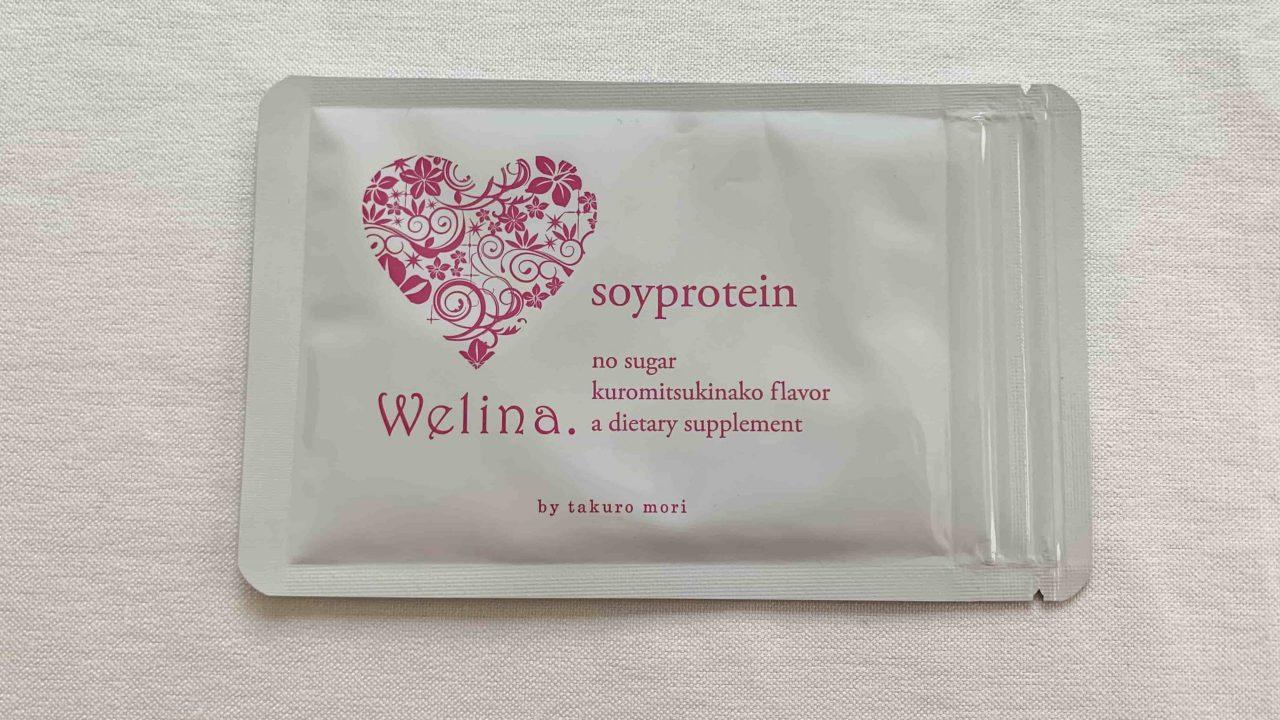 ウェリナプロテイン 黒蜜きなこ味の表面 画像