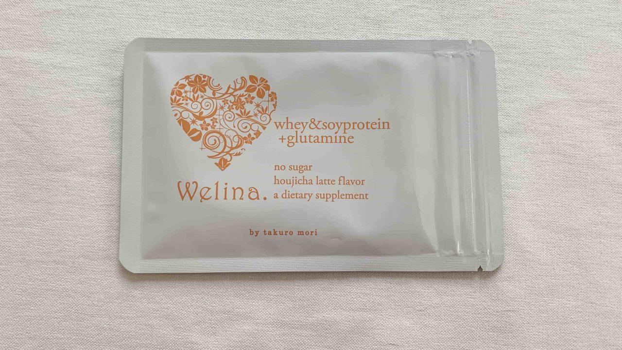 ウェリナプロテイン ほうじ茶ラテ味の表面 画像